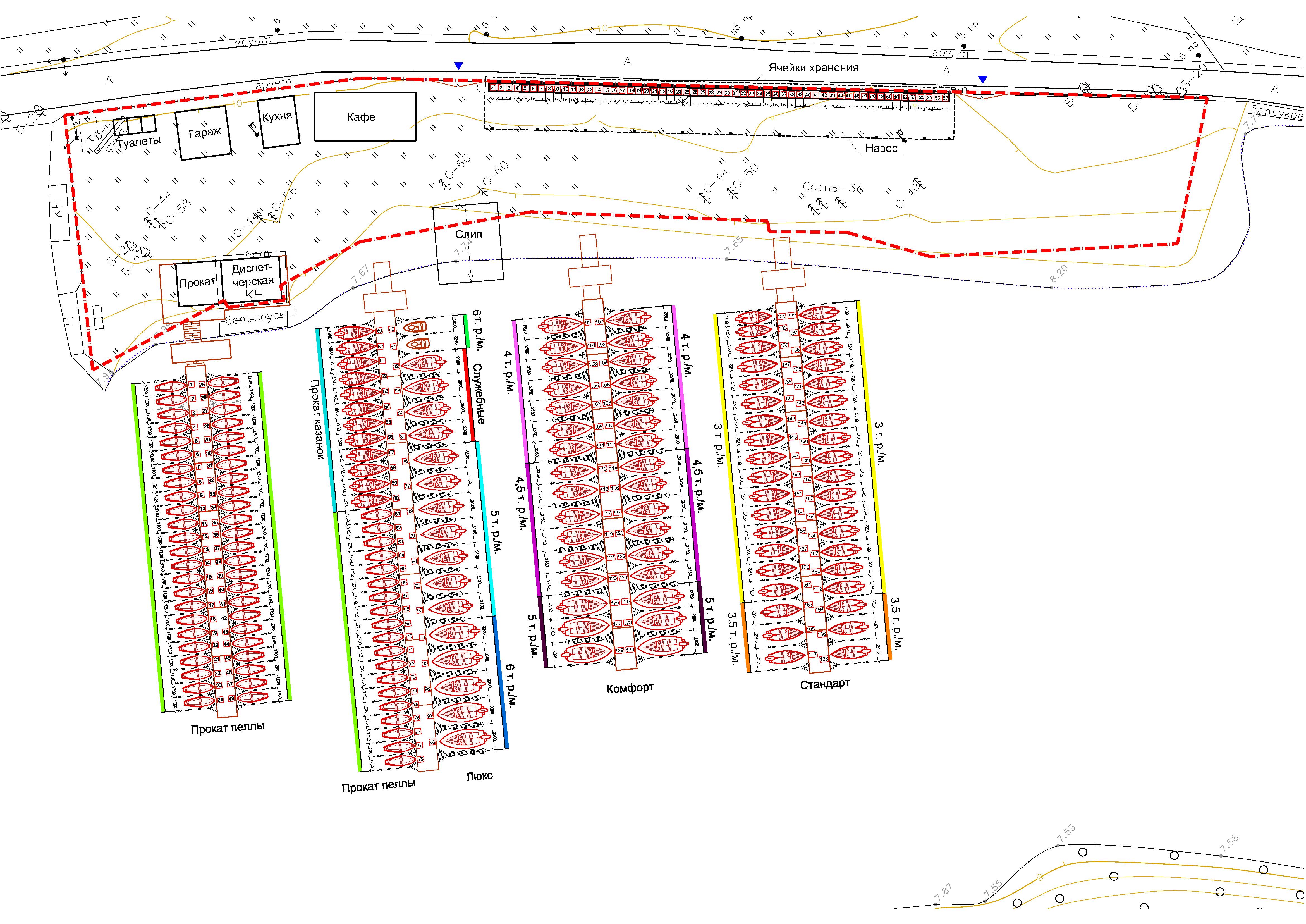 Схема лодочной станции ВС 2017г